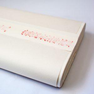 Riisipaperi / Ricepaper